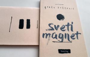 12 SVETI MAGNET-Goran Stamenic